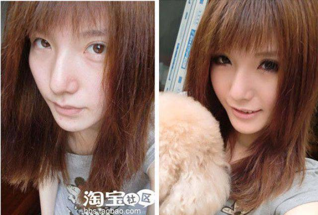 Azjatki bez makijażu #2 33
