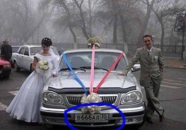 Zabawne zdjęcia ślubne #3 33
