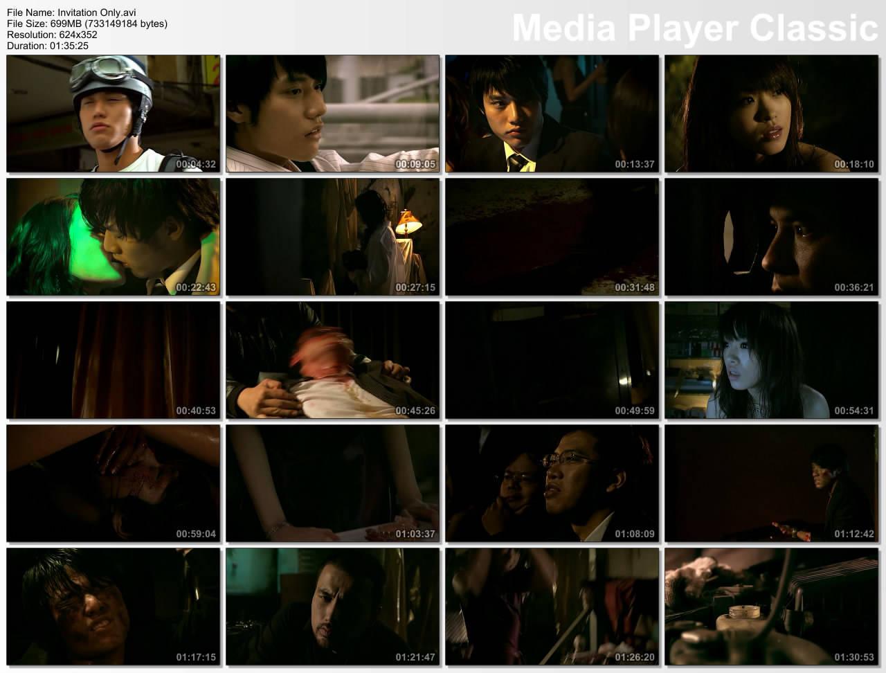Atos movie blog jue ming pai dui invitation only 2009 kevin ko atos movie blog stopboris Images