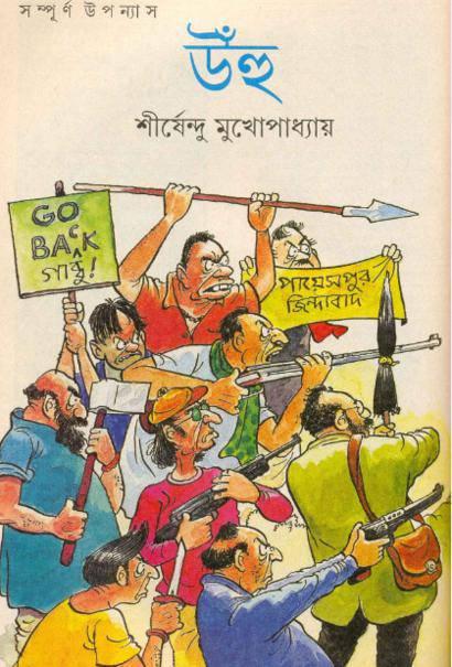 Free Download Shiv Khera Books In Hindi Pdf
