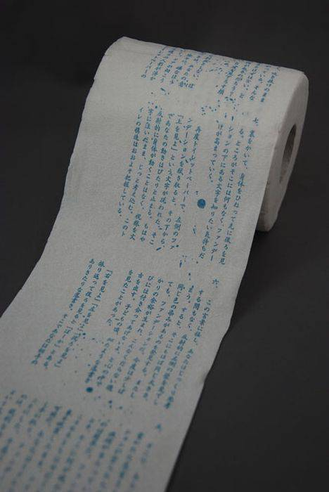 Japońskie opakowania 10