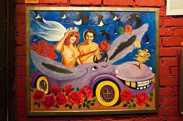 Moskiewskie Muzeum Sztuki Erotycznej 2