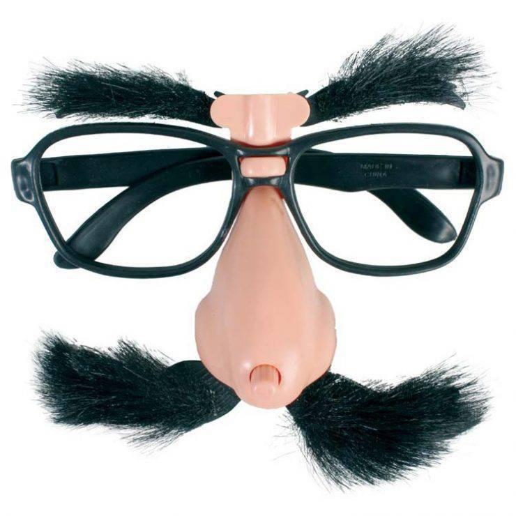 Nietypowe okulary 31