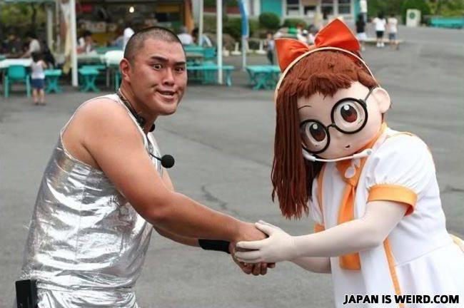 Zakręceni Japończycy 53