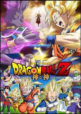 Dragon Ball Z: La batalla de los dioses (2013) BRRip 720p [Español Latino]