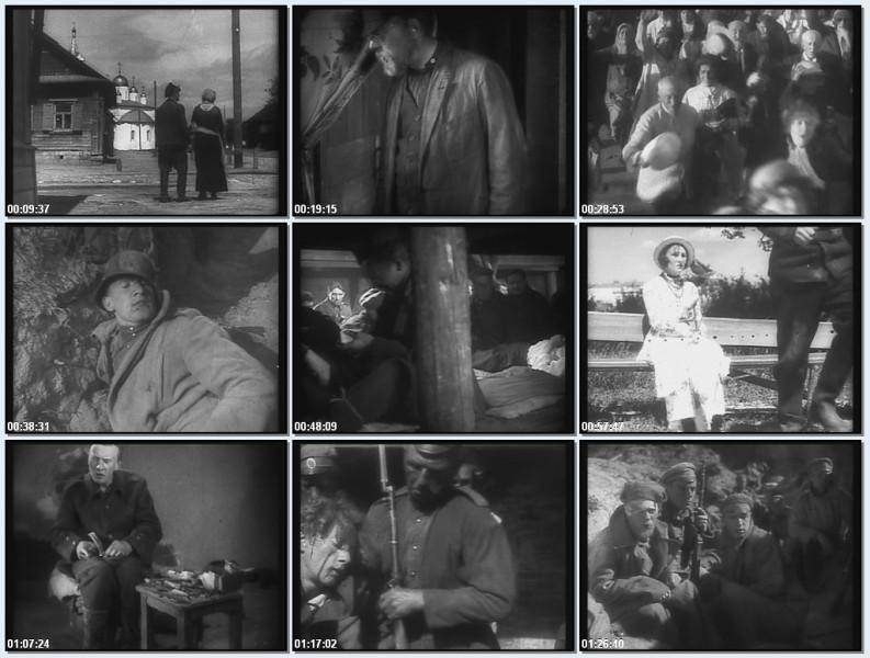 The Patriots (1933) Free Movie Download