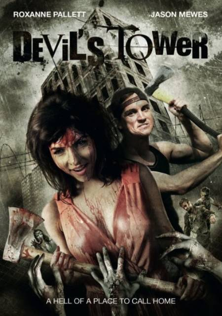 Devils Tower 2014 BRRip XviD-AQOS