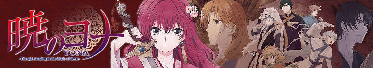 Akatsuki No Yona S01E04 WEBRip x264-ANiHLS