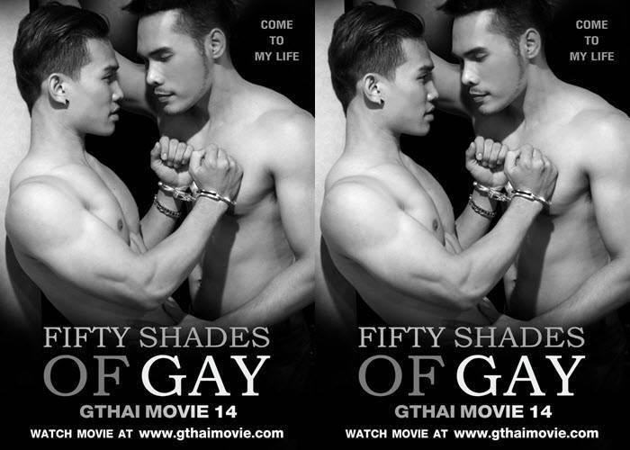 GThai Movie 14