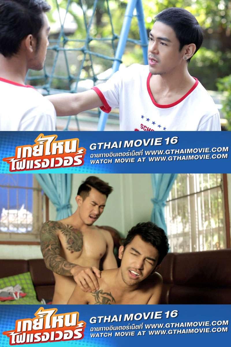 Gthai Movie 7 Part 2