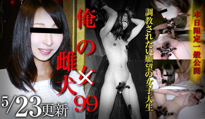 【MEGA】HEYZO奇聞趣事集35卷松田