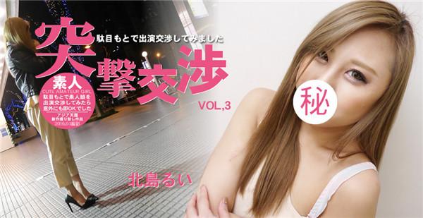 【MEGA】一本道131-薄幸淫亂未亡人上野真奈美