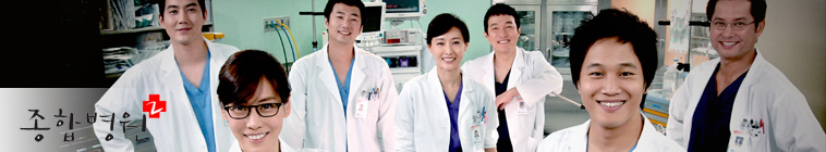 General Hospital S54 E129 Tuesday, October 4, 2016