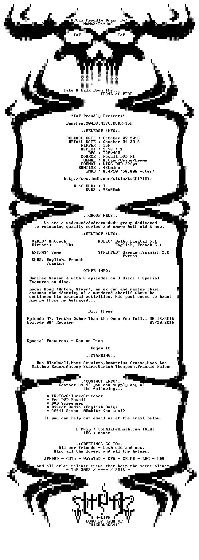 Banshee S04 NTSC DVDR