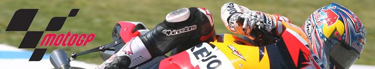 MotoGP 2016 Japan Practice One AAC-Mobile