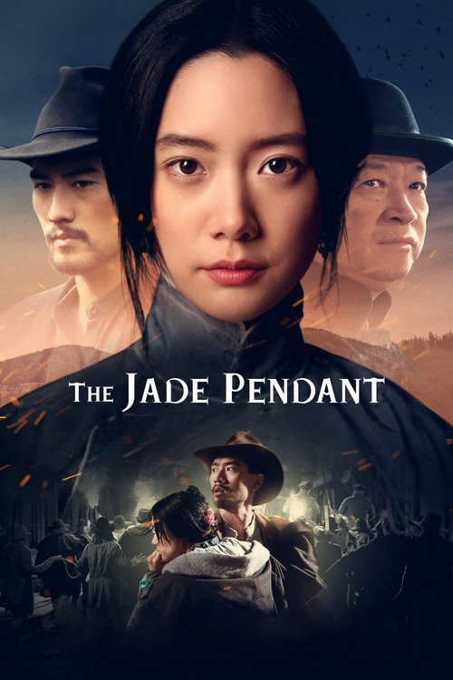 The Jade Pendant 2018 DVDRip XviD AC3-EVO