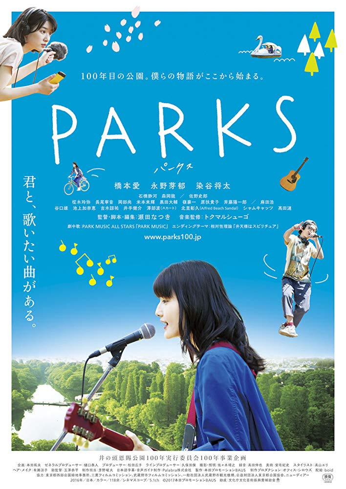Parks (2017) BDRip x264-REGRET