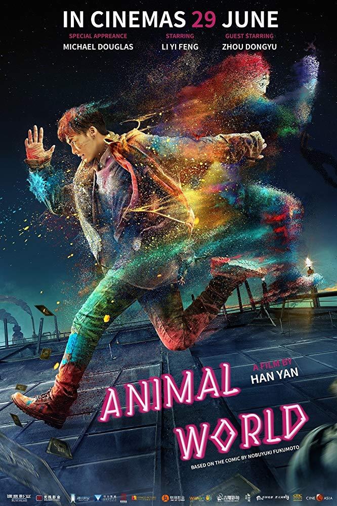Animal World 2018 HDRip XviD AC3-EVO[EtMovies]