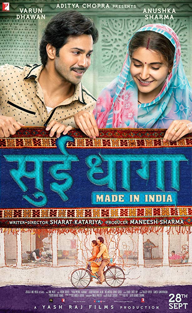 Sui Dhaaga 2018 Hindi (1 45GB) PRE x264 AAC -[MoviesBurn]