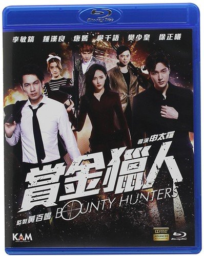 Bounty Hunters (2016) 720p BluRay Dual Audio Hindi Chinese ESubs-DLW