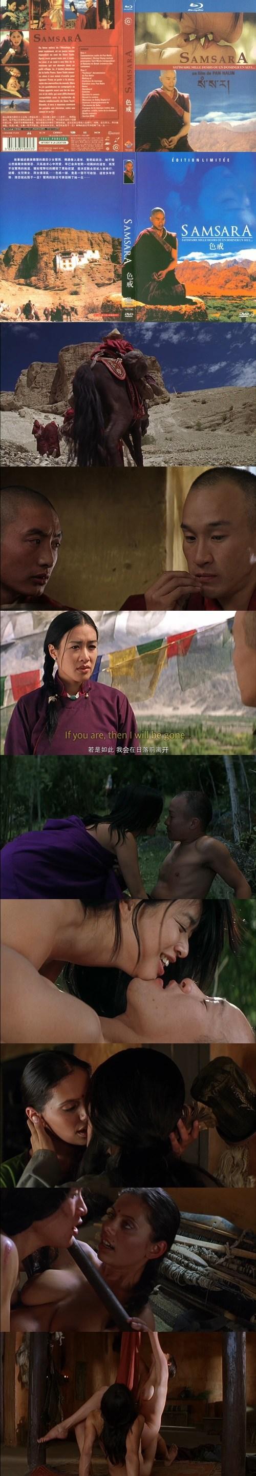 【(18+)西藏簡體中文】色戒(鐘麗緹版).HD.1080p