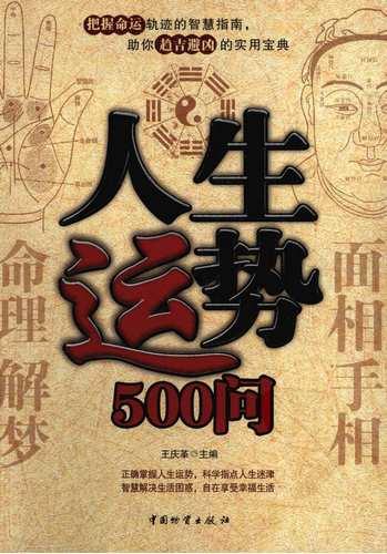 [中文字幕](DIY-010)_讓焦急的肉棒變得更強!早洩肉棒強化訓練