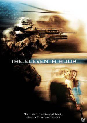 Download – A Décima Primeira Hora – 2009