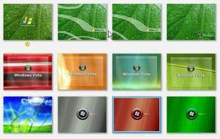 Premium Vista Wallpapers