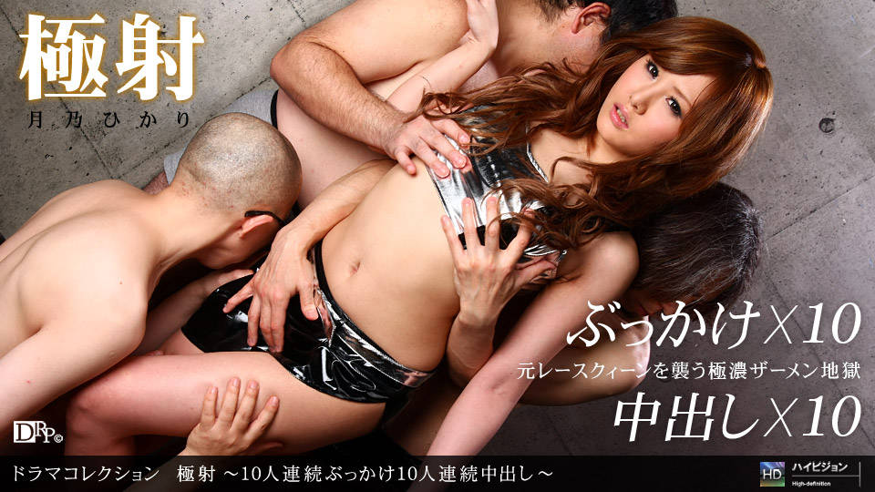 forums xxx full movies gold collection xxx full porn movies .