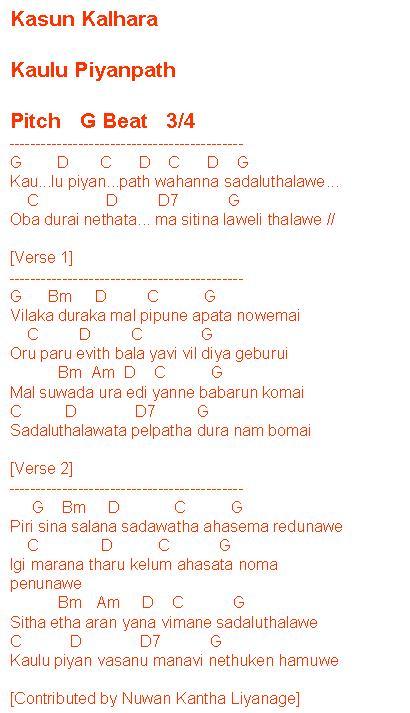 Guitar guitar chords sinhala songs : sinhala song chords - Page 2 - ElaKiri Community