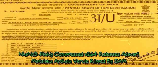 Adavari Matalaku Ardhalu Verule 2007 DVDRiP x264 Subs NhaNc3 preview 0