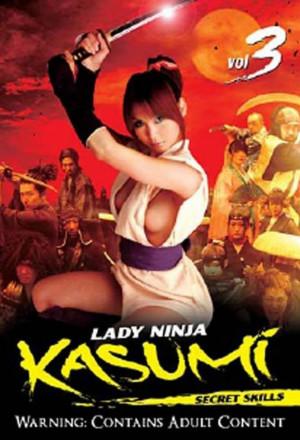 Lady Ninja Kasumi 3