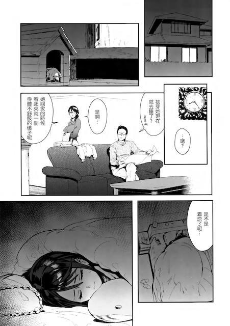 【18x】[zero戦(xxzero)]いぬのきもちいい01-02