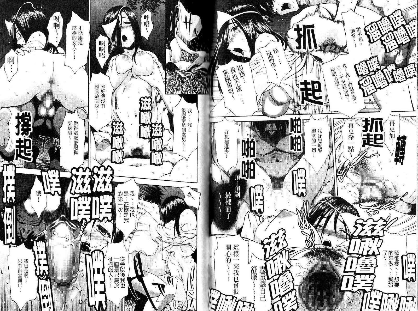 [弘兼憲史][島耕作系列][第一部~第九部]