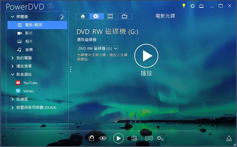 [香港三級大片]驚天龍虎豹(完整未刪減-中字)