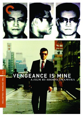 Vengeance Is Mine 1979 JAPANESE 1080p BluRay H264 AAC-VXT