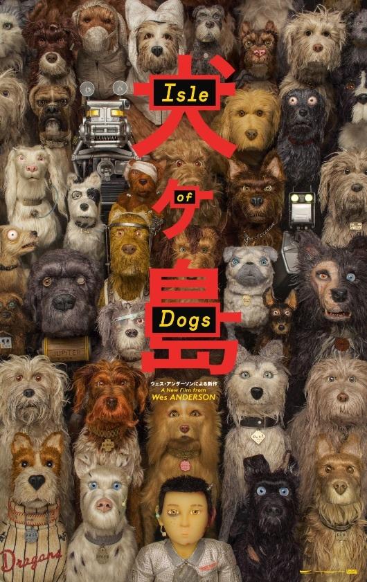 Isle Of Dogs 2018 720p HDrip x264 AC3 MutzNutz