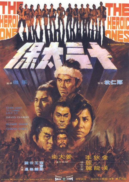The Heroic Ones 1970 CHINESE 1080p BluRay H264 AAC-VXT
