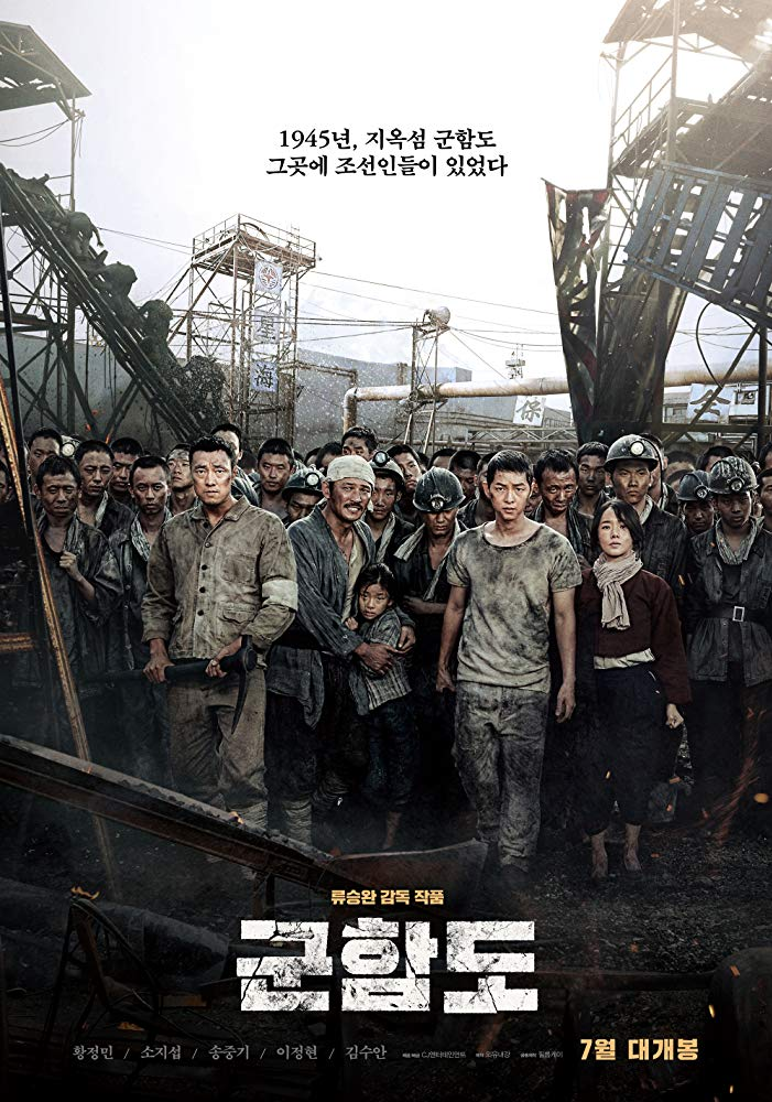 The Battleship Island 2017 CANTONESE 720p BluRay x264-REGRET