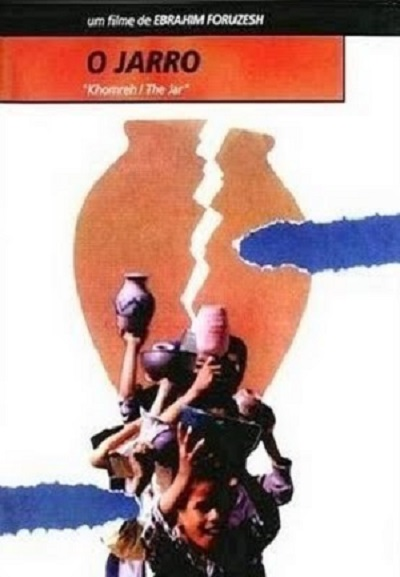 The Jar - Khomreh 1992 - Iran Persian + subtitles drama
