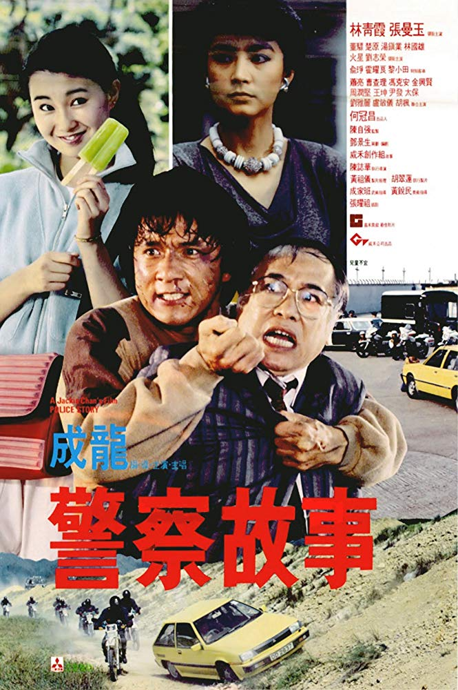 Police Story 1985 REMASTERED 720p BluRay x264-GHOULS