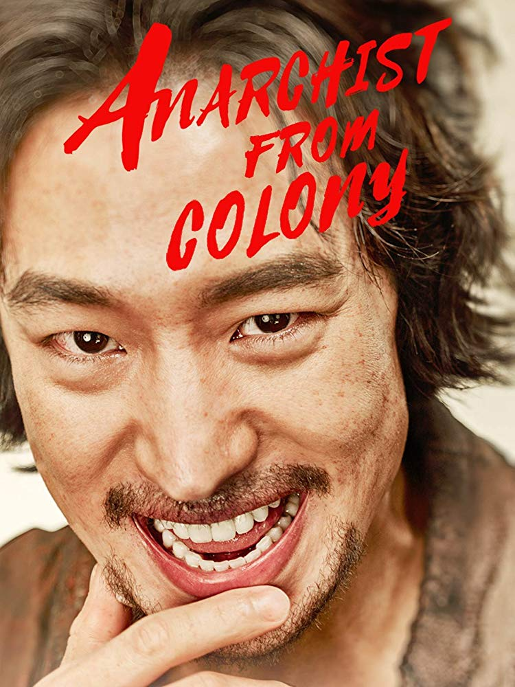Anarchist From Colony 2017 INTERNAL 720p BluRay x264-JRP