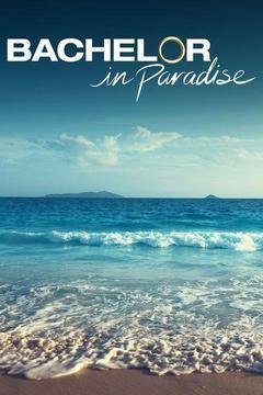 Bachelor In Paradise S05E11 WEB x264-TBS
