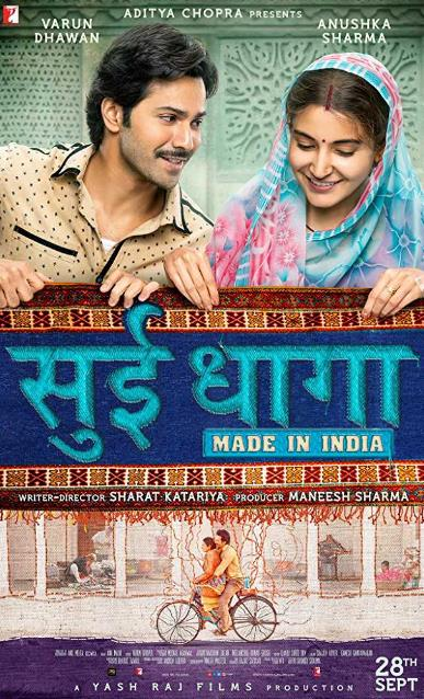 Sui Dhaaga (2018) Hindi PreCAMRip x264 700MB AAC-MovCr