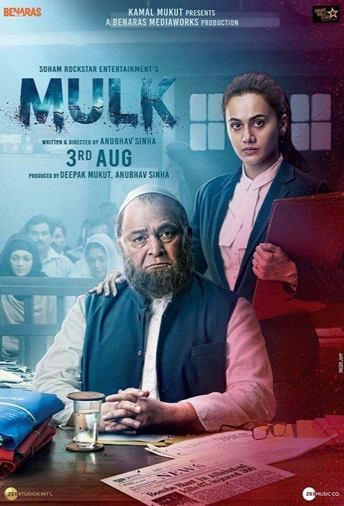 Mulk (2018) Hindi 720p HDRip x264 AAC - Downloadhub