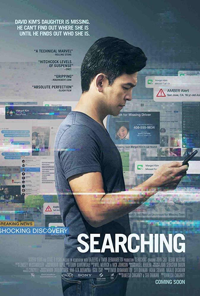 Searching 2018 1080p HC HDRip AAC 2 0 x264 [MW]