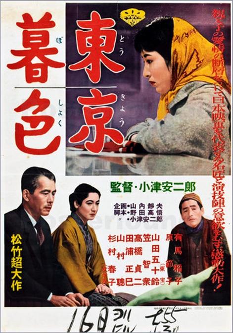 Tokyo Twilight (1957) [BluRay] [720p] YIFY