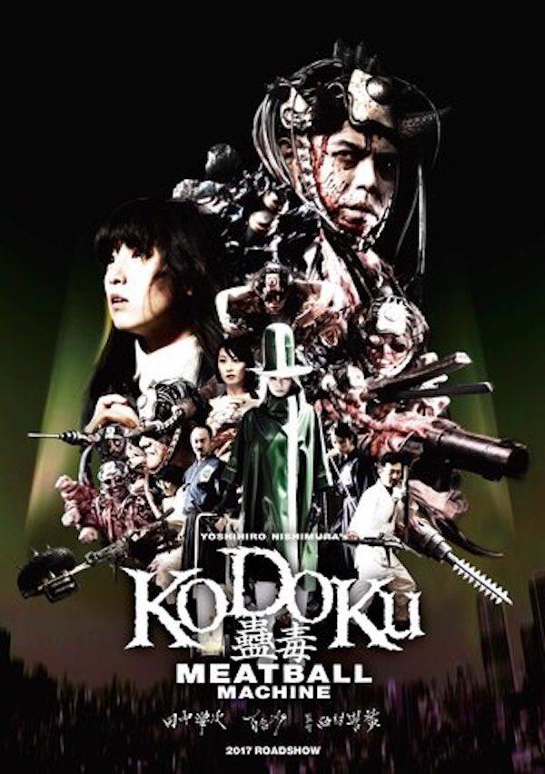 Meatball Machine Kodoku 2017 720p BluRay x264-GHOULS