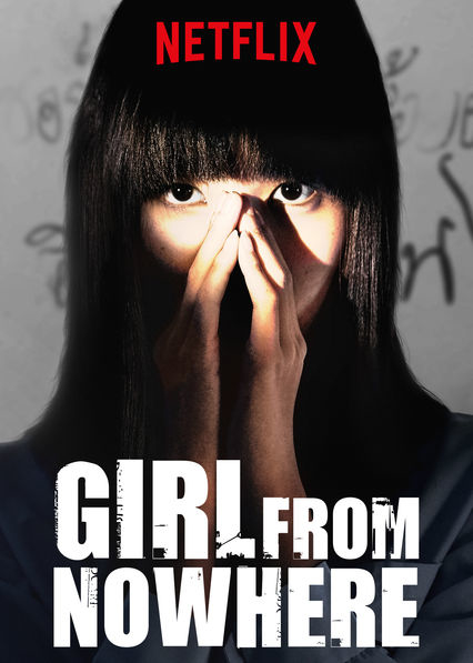 Girl From Nowhere S01E01 480p x264-mSD