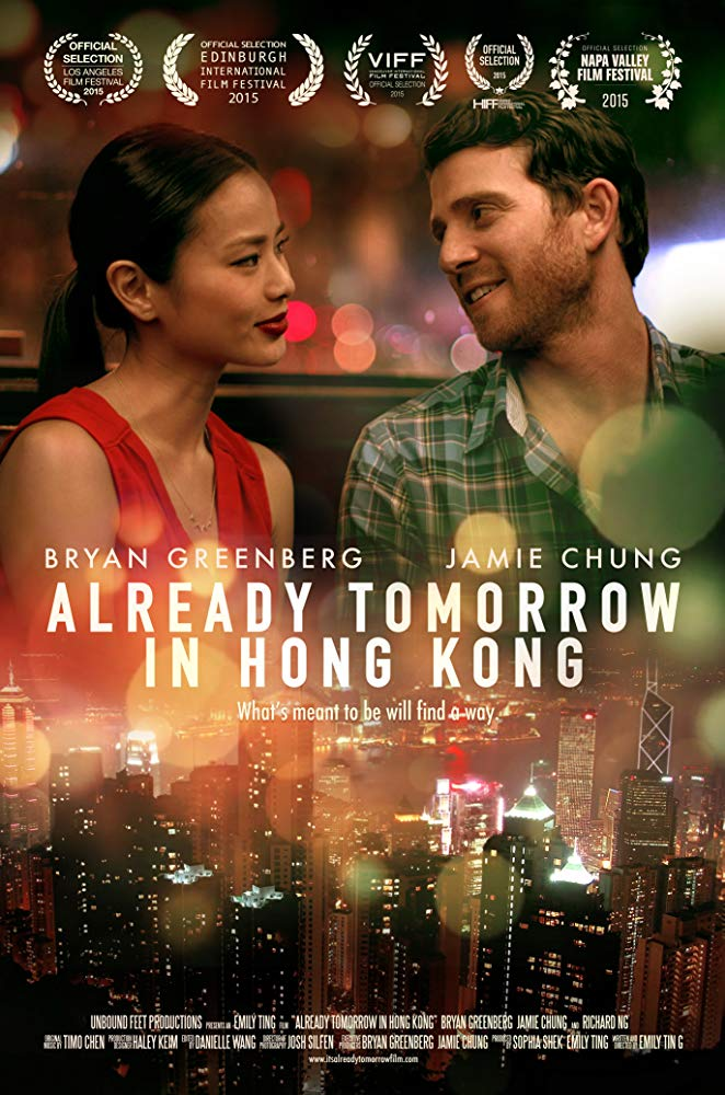 Already Tomorrow in Hong Kong 2015 720p BluRay H264 AAC-RARBG